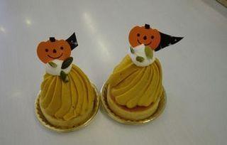 かぼちゃのタルト.jpg