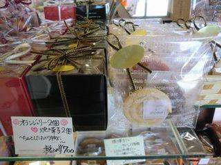 生チョコクッキー.jpg